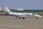 北の熊さんが、新千歳空港で撮影した朝日新聞社 560 Citation Encoreの航空フォト(写真)