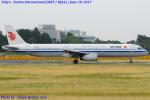 Chofu Spotter Ariaさんが、成田国際空港で撮影した中国国際航空 A321-232の航空フォト(飛行機 写真・画像)