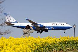 hiroki_h2さんが、成田国際空港で撮影したユナイテッド航空 747-422の航空フォト(飛行機 写真・画像)