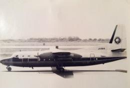 KOMAKIYAMAさんが、不明で撮影した全日空 F27-241 Friendshipの航空フォト(飛行機 写真・画像)