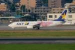 日向雪兎さんが、福岡空港で撮影したスカイマーク 737-86Nの航空フォト(写真)