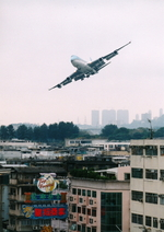 SKYLINEさんが、啓徳空港で撮影した大韓航空の航空フォト(飛行機 写真・画像)