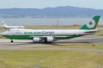 Wings Flapさんが、関西国際空港で撮影したエバー航空 747-45EF/SCDの航空フォト(写真)