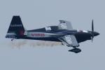 PASSENGERさんが、浦安ヘリポートで撮影したカナダ企業所有 Edge 540 V3の航空フォト(写真)