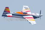 PASSENGERさんが、浦安ヘリポートで撮影したサザン・エアクラフト・コンサルタント Edge 540 V2の航空フォト(写真)