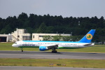 T.Sazenさんが、成田国際空港で撮影したウズベキスタン航空 757-23Pの航空フォト(写真)