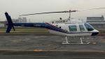 C.Hiranoさんが、八尾空港で撮影したエアロファシリティー 206B JetRanger IIIの航空フォト(写真)