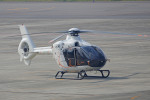 apphgさんが、静岡空港で撮影した森ビルシティエアサービス EC135T2+の航空フォト(写真)