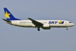 あしゅーさんが、福岡空港で撮影したスカイマーク 737-8HXの航空フォト(飛行機 写真・画像)