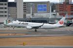 ktaroさんが、伊丹空港で撮影したジェイ・エア ERJ-190-100(ERJ-190STD)の航空フォト(写真)