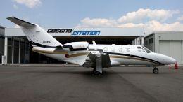 cathay451さんが、岡南飛行場で撮影した安藤商会 525A Citation CJ1の航空フォト(飛行機 写真・画像)
