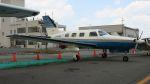 C.Hiranoさんが、岡南飛行場で撮影したジャプコン PA-46-350P Malibu Mirageの航空フォト(写真)