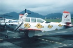 takamaruさんが、防府北基地で撮影した航空自衛隊 T-3の航空フォト(飛行機 写真・画像)