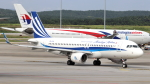 誘喜さんが、クアラルンプール国際空港で撮影したヒマラヤ・エアラインズ A320-214の航空フォト(写真)