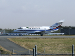 Gulf650Erさんが、成田国際空港で撮影したトルクメニスタン政府 Hawker 1000の航空フォト(写真)
