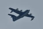 NFファンさんが、厚木飛行場で撮影した海上自衛隊 US-1AKai/XUS-2の航空フォト(写真)