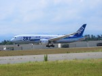 おっつんさんが、小松空港で撮影した全日空 787-8 Dreamlinerの航空フォト(飛行機 写真・画像)