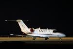 ATOMさんが、帯広空港で撮影した国土交通省 航空局 525C Citation CJ4の航空フォト(写真)