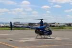 ハピネスさんが、八尾空港で撮影したエス・ジー・シー佐賀航空 R22 Beta IIの航空フォト(飛行機 写真・画像)