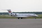 北の熊さんが、新千歳空港で撮影した南山公務 G650 (G-VI)の航空フォト(飛行機 写真・画像)