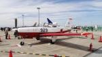 てつさんが、中部国際空港で撮影した航空自衛隊 T-7の航空フォト(写真)