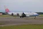 北の熊さんが、新千歳空港で撮影したチャイナエアライン 737-8FHの航空フォト(飛行機 写真・画像)