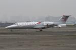 Gulf650Erさんが、羽田空港で撮影したTAYLOR JET LLC 75の航空フォト(写真)