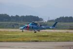 トールさんが、静岡空港で撮影した鳥取県警察 AW109SPの航空フォト(写真)