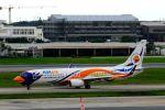 ドンムアン空港 - Don Muang Airport [DMK/VTBD]で撮影されたノックエア - Nok Air [DD/NOK]の航空機写真