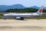 Kuuさんが、広島空港で撮影した中国国際航空 737-89Lの航空フォト(飛行機 写真・画像)