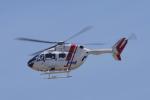 yabyanさんが、名古屋飛行場で撮影したセントラルヘリコプターサービス BK117C-2の航空フォト(写真)