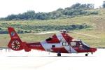 ドリさんが、福島空港で撮影した浜松市消防航空隊 AS365N3 Dauphin 2の航空フォト(写真)