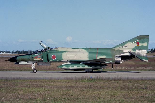小松基地 - Komatsu Airbase [KMQ/RJNK]で撮影された小松基地 - Komatsu Airbase [KMQ/RJNK]の航空機写真