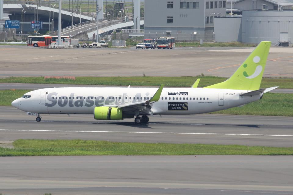 SKYLINEさんのソラシド エア Boeing 737-800 (JA802X) 航空フォト