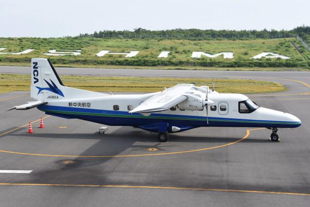 kumagorouさんが、神津島空港で撮影した新中央航空 Do 228-212 NGの航空フォト(飛行機 写真・画像)