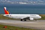 T.Sazenさんが、関西国際空港で撮影したフィリピン航空 A320-214の航空フォト(写真)