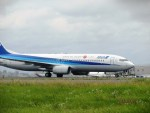 まさ773さんが、羽田空港で撮影した全日空 737-881の航空フォト(写真)