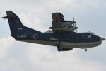 350JMさんが、厚木飛行場で撮影した海上自衛隊 US-2の航空フォト(写真)