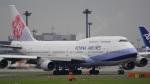 てつさんが、成田国際空港で撮影したチャイナエアライン 747-409の航空フォト(写真)