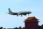 台北松山空港 - Taipei Songshan Airport [TSA/RCSS]で撮影されたエバー航空 - Eva Airways [BR/EVA]の航空機写真