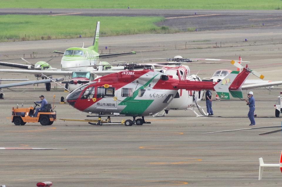 yabyanさんの岡山市消防航空隊 Kawasaki BK117 (JA33BK) 航空フォト