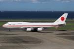 らっしーさんが、羽田空港で撮影した航空自衛隊 747-47Cの航空フォト(写真)