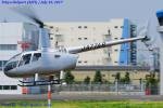 Chofu Spotter Ariaさんが、東京ヘリポートで撮影したクリアネット R66 Turbineの航空フォト(飛行機 写真・画像)