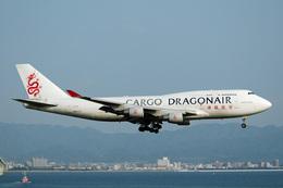 kansaigroundさんが、関西国際空港で撮影した香港ドラゴン航空 747-412(BCF)の航空フォト(飛行機 写真・画像)