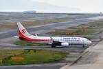T.Sazenさんが、関西国際空港で撮影した奥凱航空 737-86Nの航空フォト(飛行機 写真・画像)