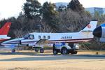 Kuuさんが、成田国際空港で撮影した富士重工業 FA-300 (Commander 700)の航空フォト(飛行機 写真・画像)