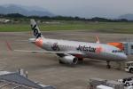 ぽんさんが、高松空港で撮影したジェットスター・ジャパン A320-232の航空フォト(写真)