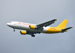 mojioさんが、成田国際空港で撮影したエアー・ホンコン A300F4-605Rの航空フォト(飛行機 写真・画像)