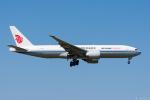 ぱん_くまさんが、成田国際空港で撮影した中国国際貨運航空 777-FFTの航空フォト(写真)
