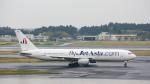 ぱん_くまさんが、成田国際空港で撮影したジェット・アジア・エアウェイズ 767-336/ERの航空フォト(写真)
